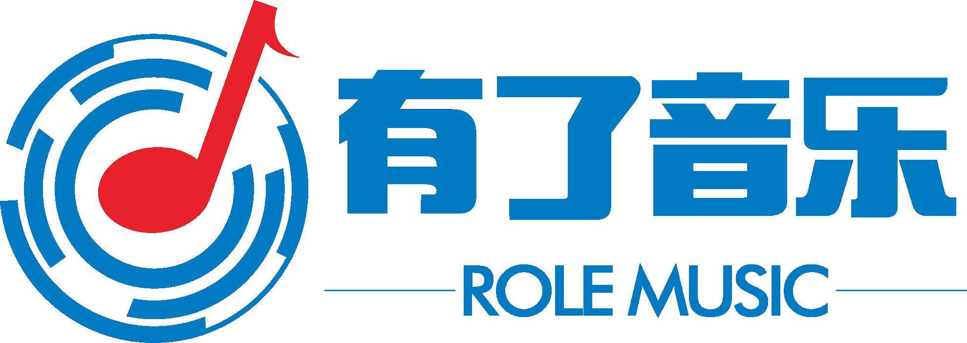 上海有了音乐制作有限公司